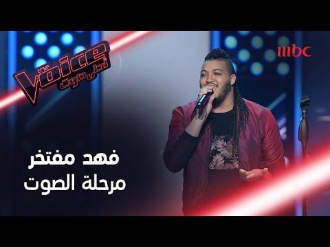 """""""ما هذا!""""..أداء مشترك The Voice يصيب سميرة سعيد بالذهول"""