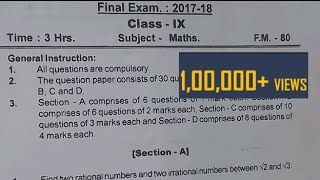class 9 maths question paper 2018 - 免费在线视频最佳电影电视