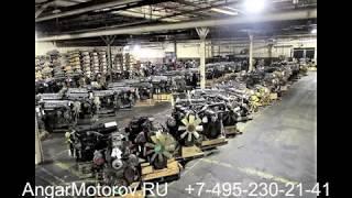 Двигатель бу Мерседес OM 926 LA 7.2 285-350 л.с. Купить Двигатель MercedesOM926LA Наличие