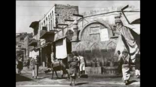 اغاني حصرية Amman - Macadi Nahhas عمان - مكادي نحاس تحميل MP3