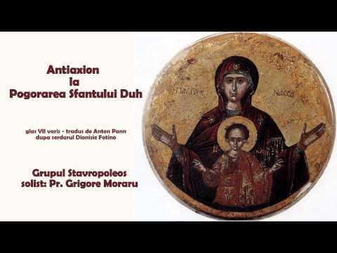 Pogorârea Sf. Duh – Antiaxion