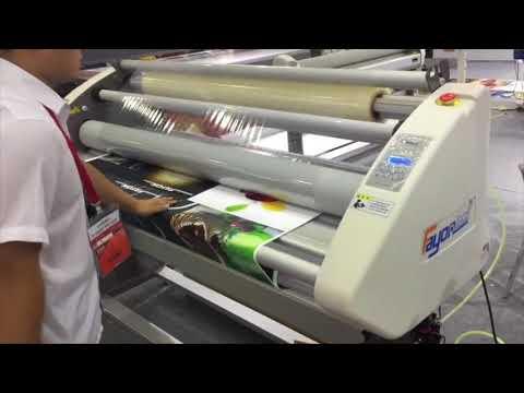 FY-1600SE Lamination Machine