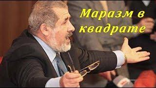 Чубаров заявил, что прогонит всех россиян из Крыма