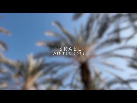 סרטון נפלא של טיול תגלית במגוון אתרים יפים ואהובים בישראל
