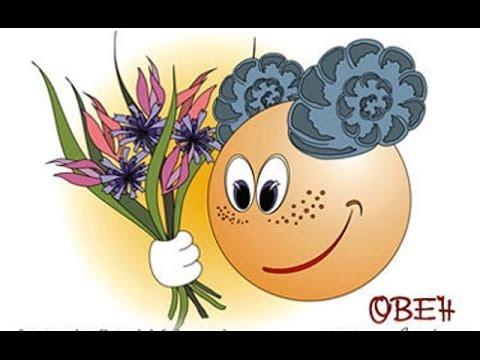Комнатные растения по знаку зодиака. ОВЕН (21 марта — 20 апреля)