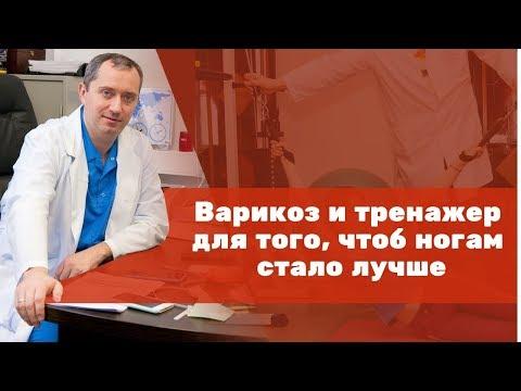 Лекарство от гипертонии и диабета