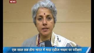 Agreement between ICMR(Delhi), VCRC& Monash University signed to eradicate Dengue