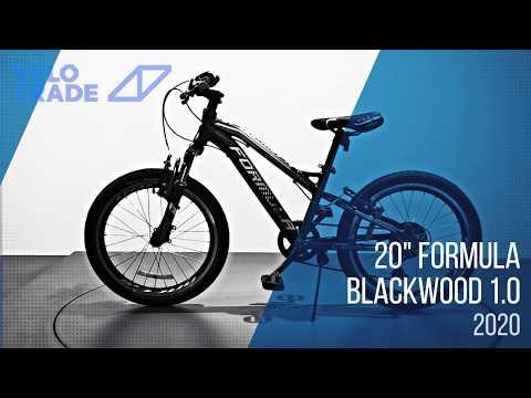 "Велосипед 20"" Formula BLACKWOOD 1.0 2020: video"