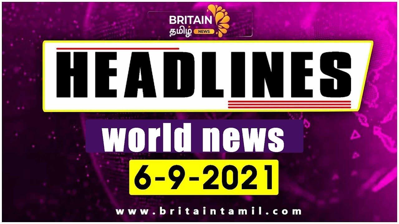 பிரிட்டன்-தலைப்புச்-செய்திகள்--world-News--BritainTamil