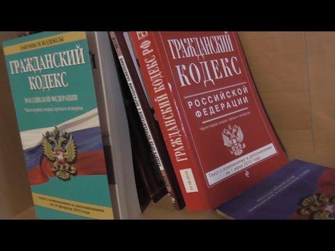 ГК РФ, Статья 67,3, Дочернее хозяйственное общество, Гражданский Кодекс Российской Федерации