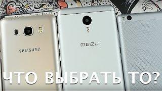 Обзор Samsung Galaxy J5 и J7 + сраврение с Meizu и Xiaomi