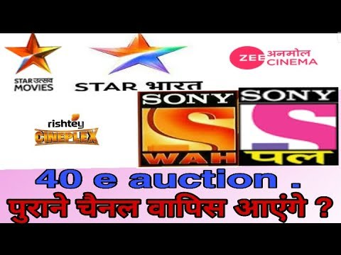 Download Sony Wah Channel Video 3GP Mp4 FLV HD Mp3 Download