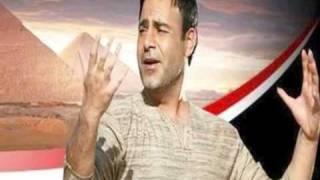 تحميل اغاني عاصي الحلاني - مصر العظيمة | (Assi El Hallani - Masr El Azema (Official Audio MP3