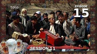Chai Khana - Season 11 - Ep 15