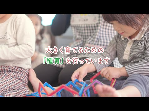 Himeyuri Nursery School