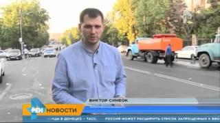 """Протесты в Ереване назвали """"армянским Майданом"""""""