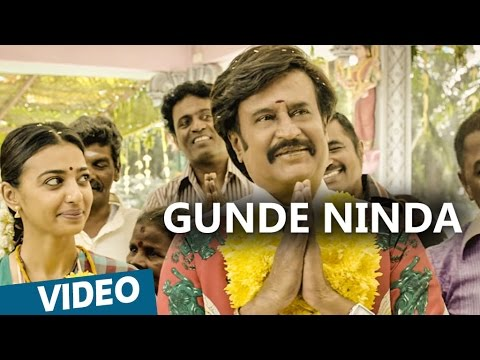 Kabali Gunde Ninda Yenno Video Song
