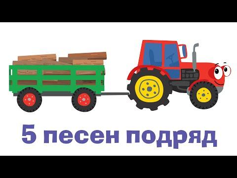 Смотреть онлайн видео СБОРНИК 1 - Пять веселых развивающих ...