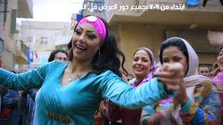 Mahmoud Al Hussainy - Ana Had Baset | محمود الحسيني - أنا حد بسيط - من فيلم ورقة جمعية