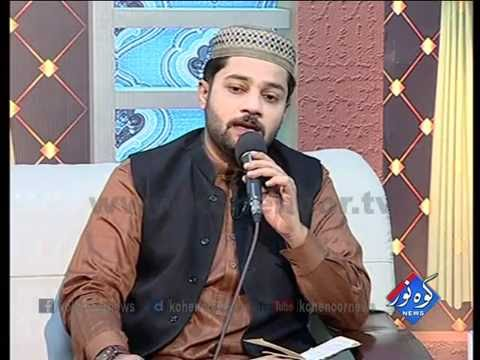Shab E Noor 18 07 2016 Part 02