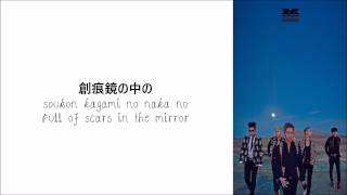 Big Bang - Loser Japanese Vers. [Eng sub, Romaji, Kanji]