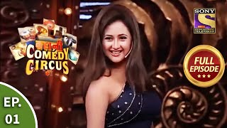 Kahani Comedy Circus Ki - Episode 1 - Full Episode