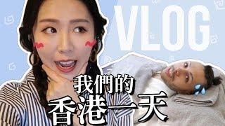 [香港VLOG] 朝11晚11! 行程很滿的一天! 跟小巴西在香港做皮膚管理?[合作]| Lizzy Daily