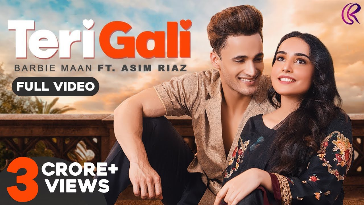 Teri Gali| Barbie Maan Lyrics