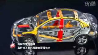 Реклама обновлённой Chery М11 (Китай)