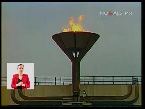 Москва. Открытие Олимпийских игр 19.07.1980
