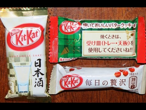 Kit Kat: Almond & Currant, Butter Cookie & Japanese Sake Review