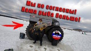 """Фестиваль """"Народная Рыбалка"""" в Конаково"""