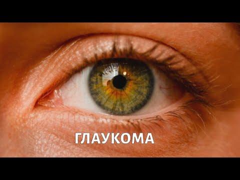Можно ли плавать в очках для зрения
