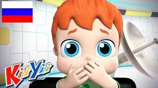 Тут монстров нет   детские песни   KiiYii   мультфильмы для детей