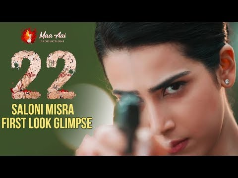 heroine-glimpse-from-the-movie-22