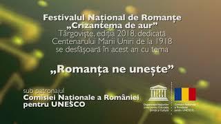 VIDEO - Preselecţii Regionale 2018 - Crizantema de aur - Concursul de Interpretare
