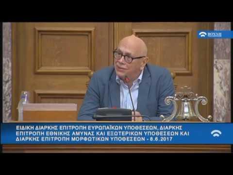 Ο Κώστας Δουζίνας προλογίζει τον διάλογο για το μέλλον της Ευρώπης στη Βουλή