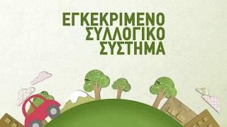 Πώς η ανακύκλωση των ελαστικών σχετίζεται με τον θόρυβο στους δρόμους; Title