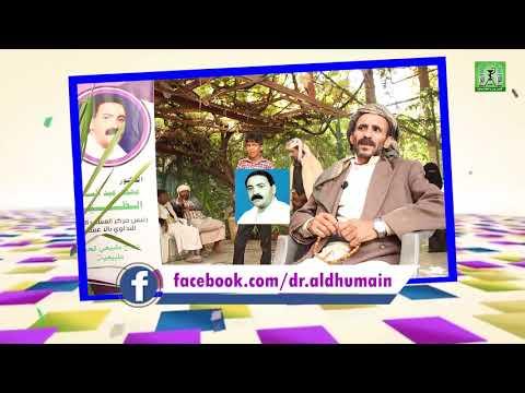 علاج مرض العقم بالأعشاب الطبيعية ـ عبده صالح أحمد مغلس ـ ذمار ـ إثبات نجاح العلاج