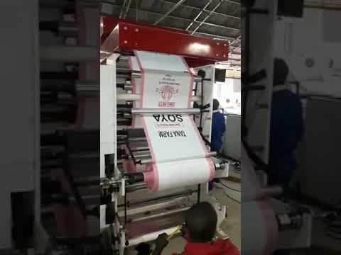 Flexographic Printing Machines