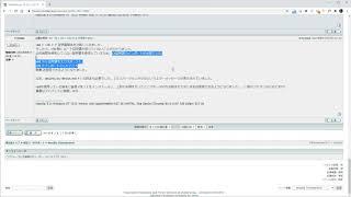 Thunderbird78でSSL/TLS接続でメールが受信できない時の緊急策