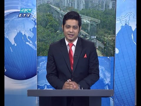 12 PM News || দুপুর ১২টার সংবাদ || 30 April 2021 || ETV News