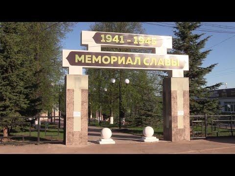 Новости Шаранского ТВ от 15.05.2020 г.