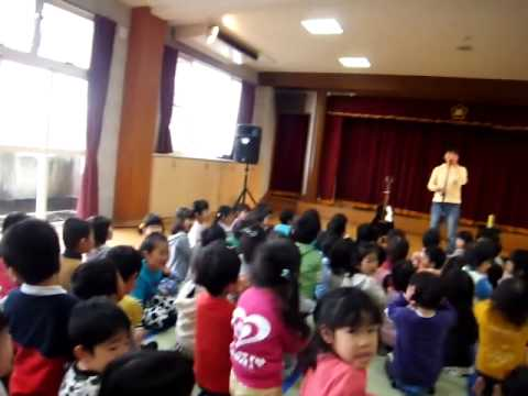 Kurayoshi Kindergarten