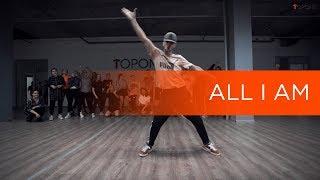 Trevor Jackson — «All I Am»  | Lyrical Hip Hop By Dima Petrovich