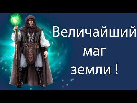 Степанова магия торрент