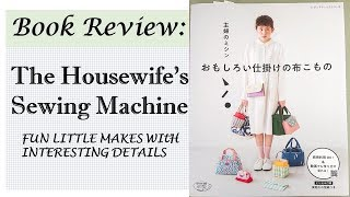 Sewing Book Review: The Housewife's Sewing Machine (Japanese Book)