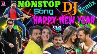 2020 Nonstop Superhit Dj Remix Song Khesari Lal Yadav Pawan