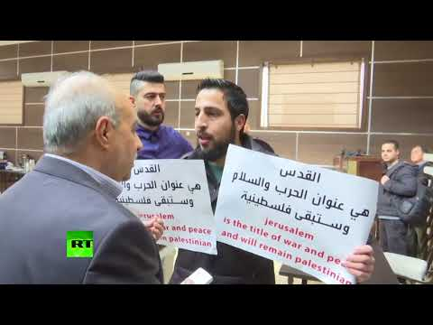 RAW: Palestinian protesters stop meeting of US officials in West Bank