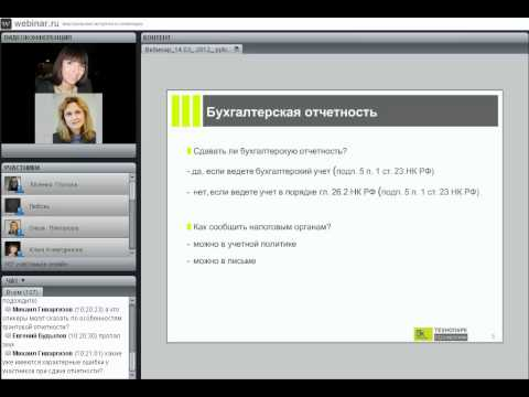 «Отчетность Участников проекта «Сколково» 14/03/12